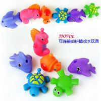 戏水玩具 宝宝拼插扣游泳洗澡子互动玩具 婴幼儿童益智玩具