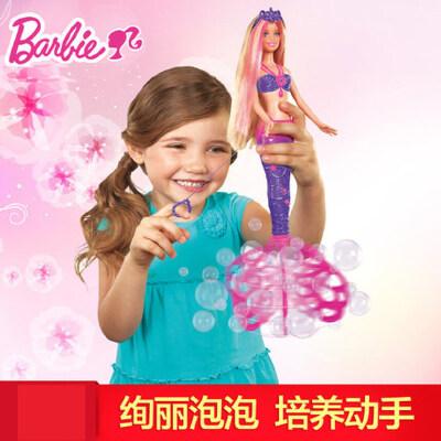 Barbie娃娃公主女孩玩具生日礼物芭比娃娃芭比CFF49泡泡美人鱼