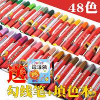台湾雄狮学生48色儿童涂鸦画笔36色六角形美术粉蜡笔油画棒 24色 小学生绘画可水洗油画棒48色纸盒套装