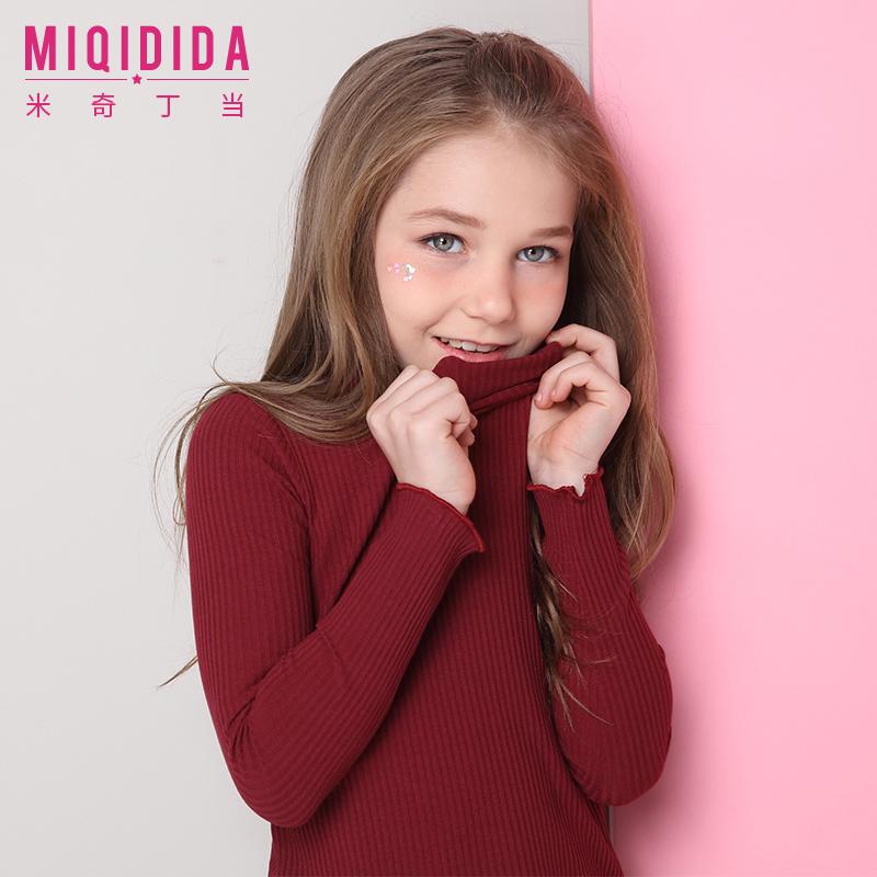 米奇丁当童装女童长袖T恤 薄款秋季新款纯色上衣儿童打底衫女呵护脖颈,保暖防风