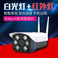 wifi监视器摄像头监控器高清套装家用室外全彩色夜视户外手机远程