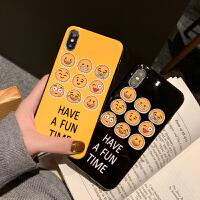 iphone6plus手机壳卡通表情包笑脸苹果xs max硅胶全包xr/xs防摔软壳i7/i8情侣款 i6/6s 笑脸