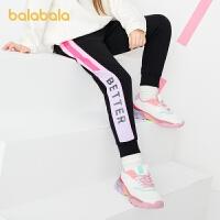 【2件6折价:115.1】巴拉巴拉童装女童裤子儿童运动裤2021新款春装中大童字母柔软休闲