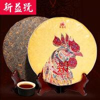 新益号2017生肖纪念饼大鸡大利500g 普洱茶熟茶饼