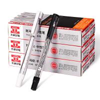 天卓TG340 中性笔0.5 办公用品考试黑色碳素签字水笔 黑色 12支装/盒