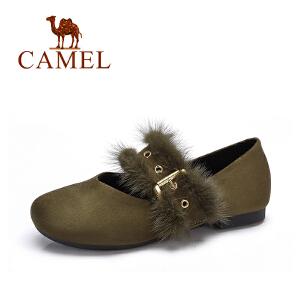 Camel/骆驼女鞋 2017秋季新款 柔软舒适平底单鞋女 复古个性单鞋