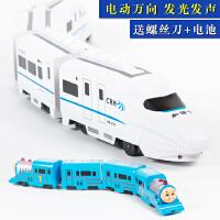 大号电动仿真万向轮和谐号小火车 儿童益智火车玩具 托马斯地铁高铁动车火车模型