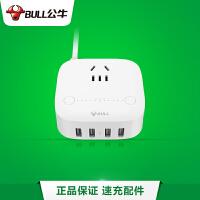 公牛插座USB防过充智能定时插座多功能插线板创意多口充电接线板全长1.8米 GN-U201T