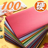 A4打印纸 20色彩纸幼儿园手工纸打印纸 折纸材料 彩色纸