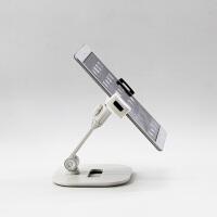手机支架 ipad平板架子懒人桌面上直播床头电脑支撑夹托架多功能pro air mini固定看视频抖 白色 适用于4-