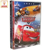 迪士尼动画片 赛车总动员1-2合集 正版2DVD9 汽车总动员