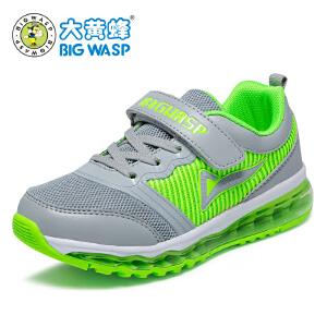 【每满100减50】大黄蜂童鞋男童运动鞋2017春季新款儿童气垫鞋女童透气跑步鞋波鞋