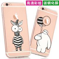 【包邮】苹果iphone6手机壳 苹果iPhone6s保护壳 苹果6/6S 4.7英寸 软硅胶防摔卡通创意女款潮壳