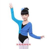 芭蕾舞体操儿童长袖外套拉丁舞针织毛衣芭蕾毛衫