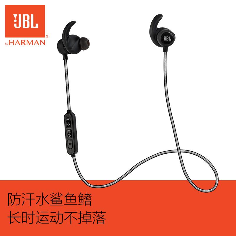 JBL reflect mini BT无线立体声运动蓝牙耳机4.0迷你耳麦HIFI音乐 普通版 蓝牙运动耳机 运动不掉落