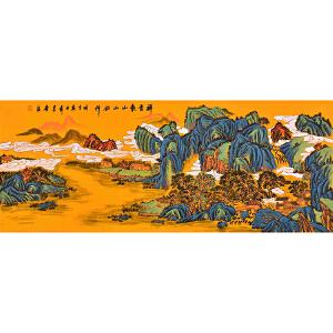 广西艺术家协会理事 叶老师《祥云载山山欲行》SS4959