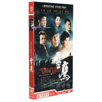 电视剧碟片DVD光盘 雪鹰 经济版 盒装 6DVD 王强 杜志国 金晨