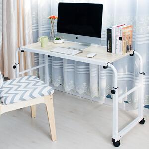 书桌 家用落地床上使用台式电脑桌可移动多功能笔记本学习写字电脑书桌书房写字台课桌子家具用品