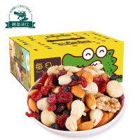 鳄鱼波比_每日坚果(经典款)25g*30 零食果干无添加混合坚果孕妇食品小包装礼盒