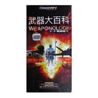 CCTV 武器大百科 季 6DVD光盘 珍藏版 6碟 纪录片 中英双语 中英字幕