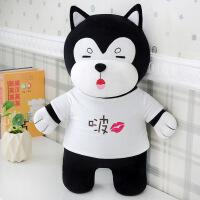 哈士奇软体二哈单身狗公仔毛绒玩具睡觉娃娃抱枕送女友儿童礼物 特