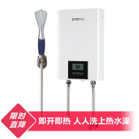 传福的只为品牌-君临按键即热式电热水器 标配内置式隔电墙