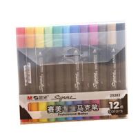 晨光文具 赛美专业美术马克笔6色/ 12色双头油性马克笔套装记号笔