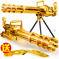 黄金加特林水弹枪电动连发玩具枪