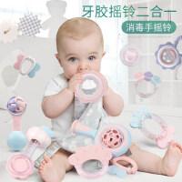 新生婴儿摇铃玩具0-1岁手抓握可啃咬男女宝宝12个月3幼儿益智牙胶