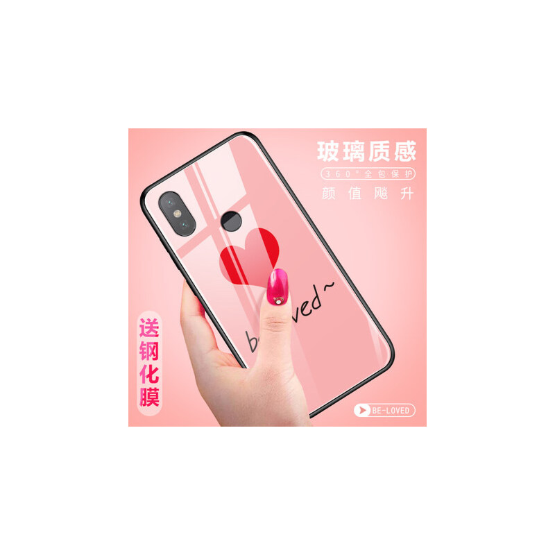 小米mix2s手机壳 小米MIX2S保护套 小米mix2s 手机套 保护壳 全包防摔硅胶软边钢化玻璃彩绘外壳 送挂绳+指环支架
