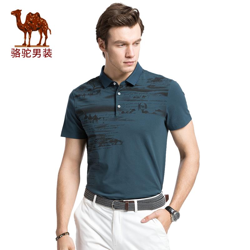 骆驼男装 夏季新款翻领POLO衫商务休闲男青年短袖T恤衫