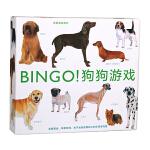 宾果游戏系列:BINGO! 狗狗游戏