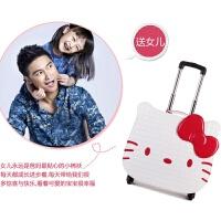 拉杆箱女可爱儿童卡通旅行箱万向轮学生行李箱潮登机箱韩版皮箱子 18寸