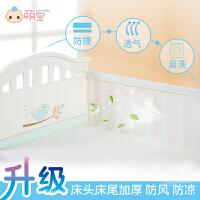 【当当自营】萌宝(Cutebaby)彩棉三明治3D婴儿床围床品4件套 小鸟 104*58cm