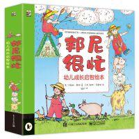 【2-6岁】邦尼很忙 幼儿成长启智绘本7册 英国知名出版社沃克出品 趣味动物故事 启迪智慧 培养想象力