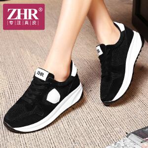 ZHR2017春季新款韩版平底运动鞋女厚底网面鞋真皮休闲鞋慢跑鞋潮M122
