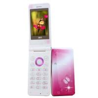 【礼品卡】佰灵通S660-1 老人手机  2.6英寸彩灯女性翻盖老人手机 QQ微信彩信手写 震动老人机