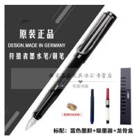 德国LAMY凌美 EF尖/F尖/M尖 safari狩猎者亮黑钢笔/墨水笔 学生练字钢笔 ABS墨水笔 学生钢笔礼品笔