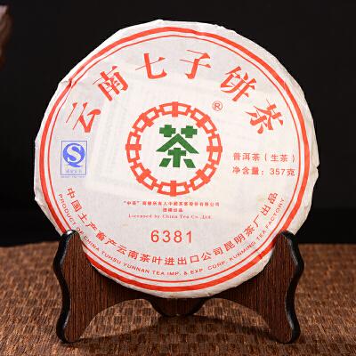 【7片一起拍;10年陈期老生茶】2007年中茶牌 6381 普洱古树生茶 357克/片
