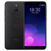 Meizu/魅族 魅蓝6T 全面屏移动联通电信4G全网通手机