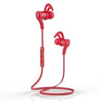 Edifier/漫步者 W288BT新款蓝牙4.1挂耳式耳塞运动立体声耳机