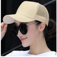 夏天棒球帽子男士户外百女士韩版鸭舌帽遮阳帽搭网帽潮人女学生潮可礼品卡支付