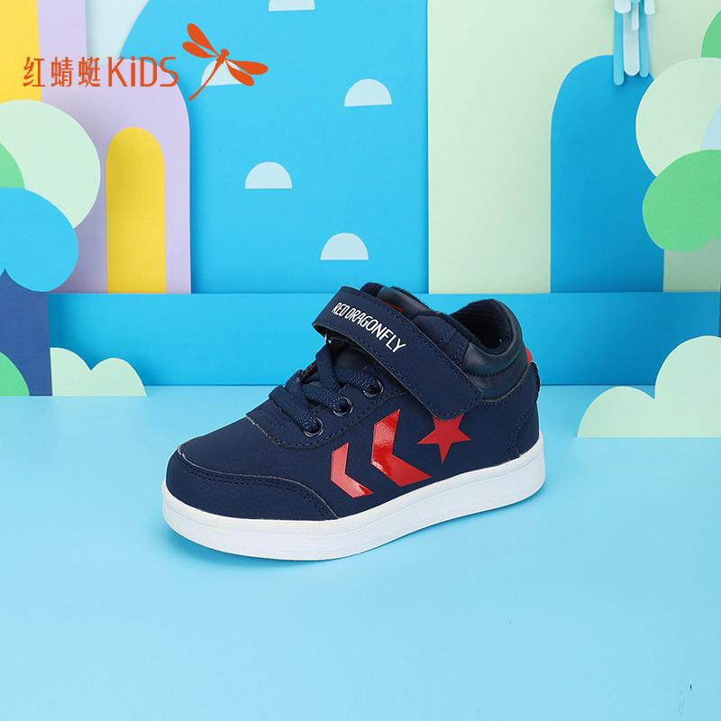 【1件2折后:44.6元】红蜻蜓儿童棉鞋男童冬季新款板鞋女中大童保暖潮二棉休闲鞋