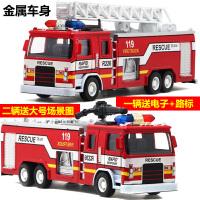 模合金车模型加厚金属消防车合金模型119救火车儿童玩具车