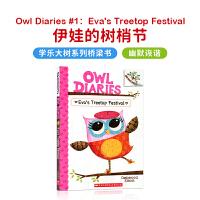 进口原版 OWL DIARIES #1:Eva's Tree Festival 伊娃的树梢节