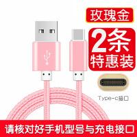 type-c适用诺基亚x7数据线7plus手机nokia充电器线x5锤子坚果pro2s快充x6加长t