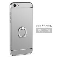 vivoy67手机壳voviy全包viviy维沃vivov丫oppoy76外壳y67L硬