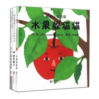 蔬菜躲猫猫/水果躲猫猫/掀开帽子(奇趣认知游戏)