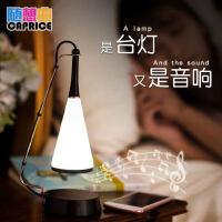 蓝牙LED创意音乐台灯音响音箱可充电台灯时尚桌面送男女生日礼物