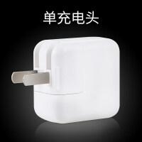 【新品】 �O果iPad充�器iphone/2/5/4/mini1/6/3/2a平板手�C充�^ipad